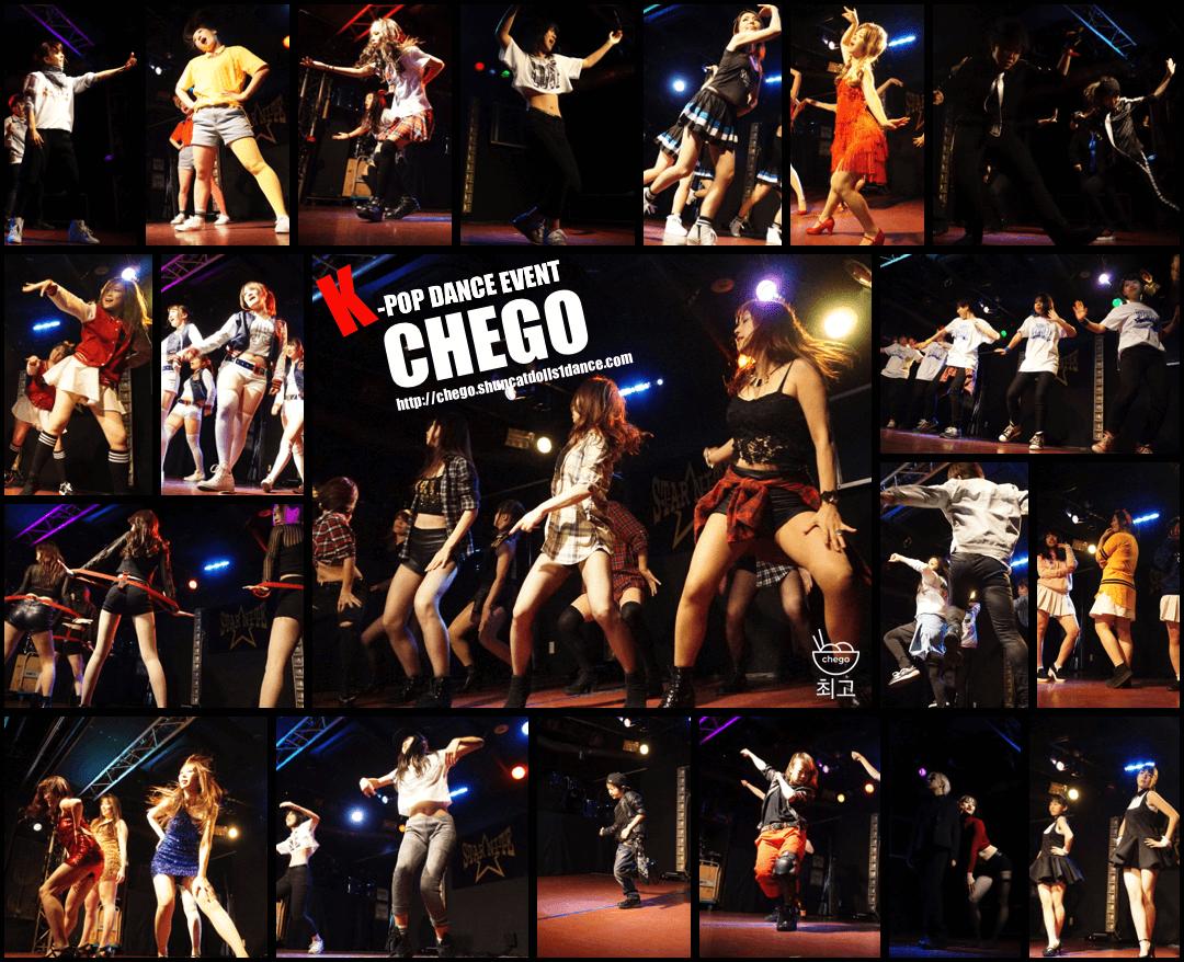 chego#01_image