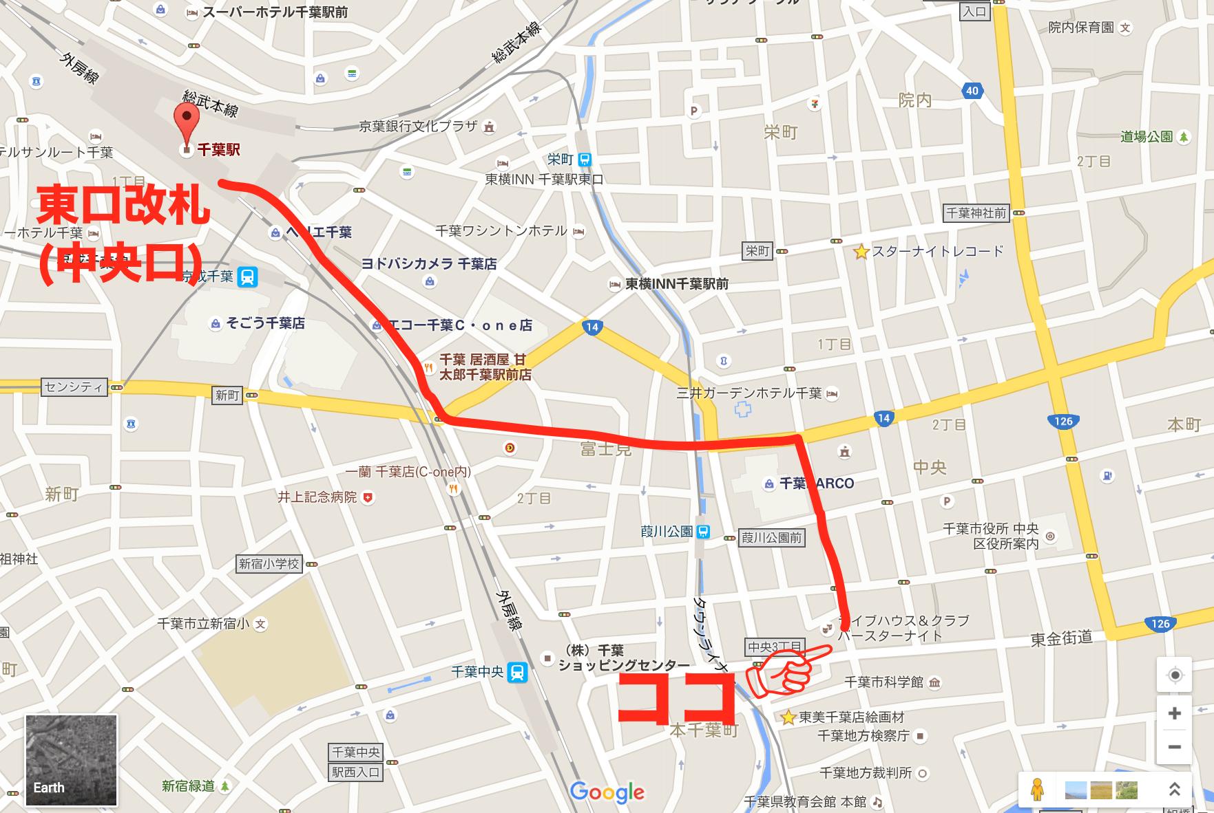 スターナイト地図