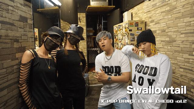 3-4 Swallowtail