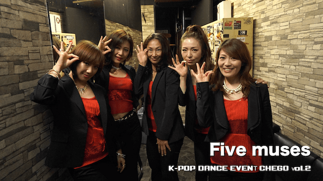 3-8 Five muses