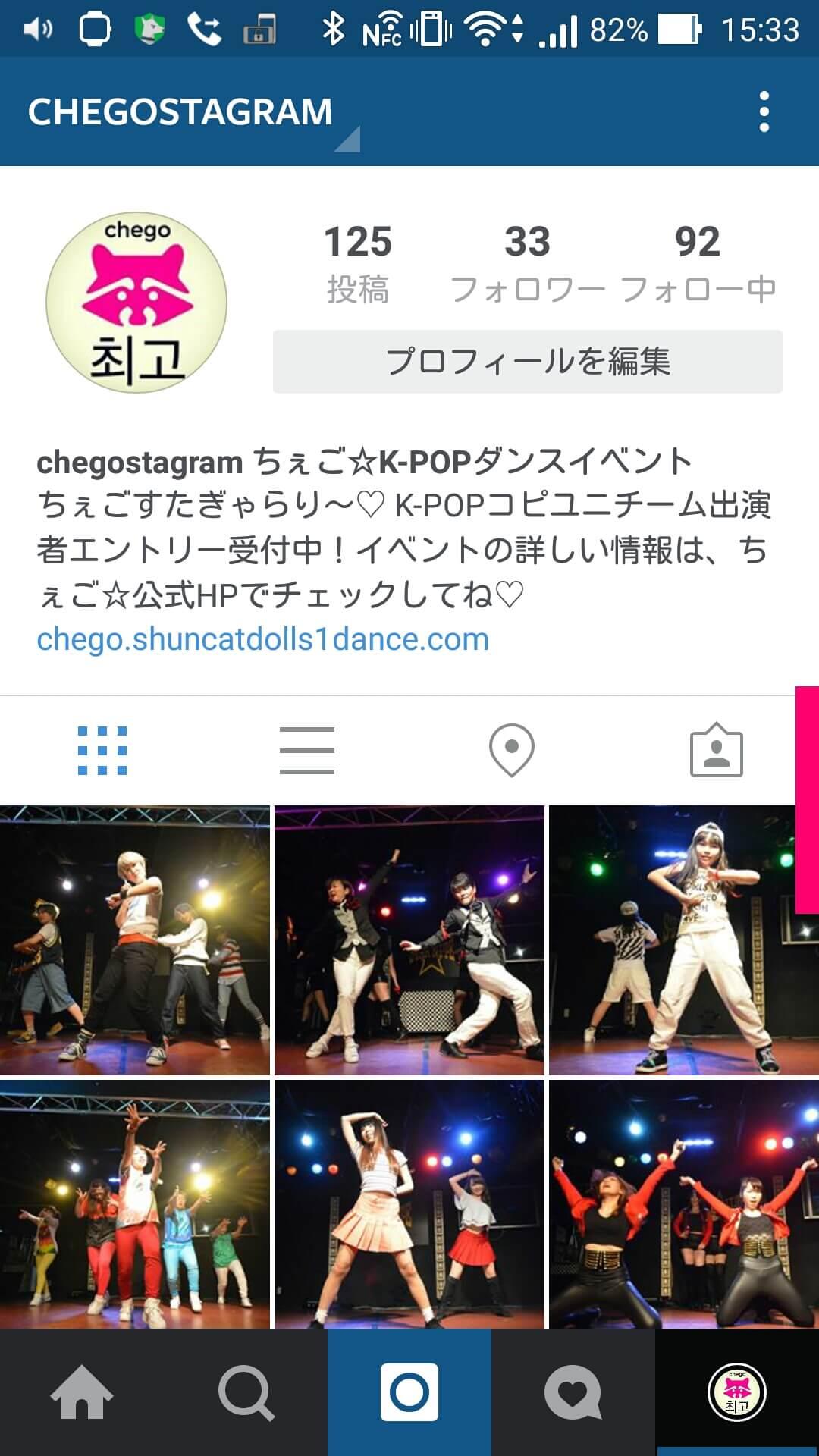 ちぇごすたぐらむ K-POPダンスイベント 東京