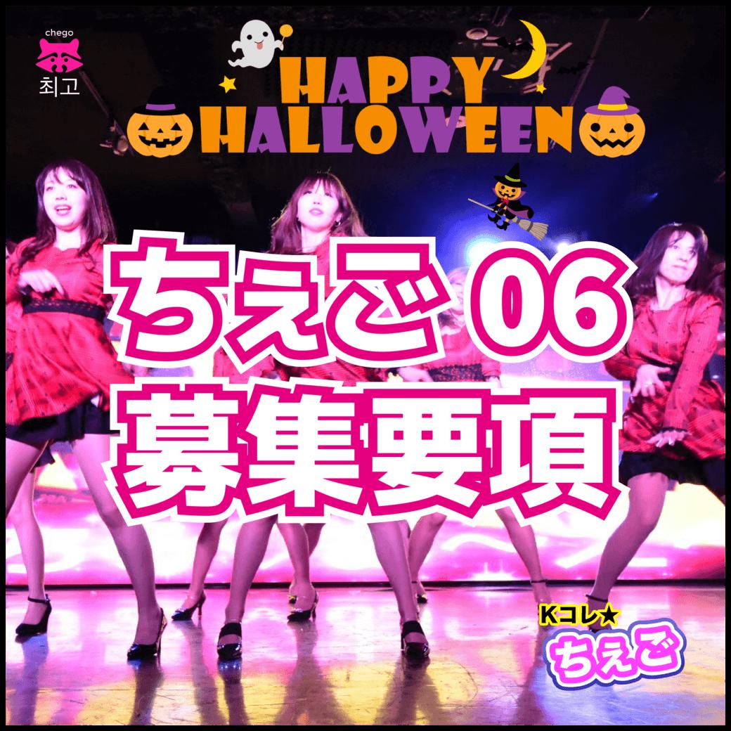 kpopダンスイベント2017ちぇご06